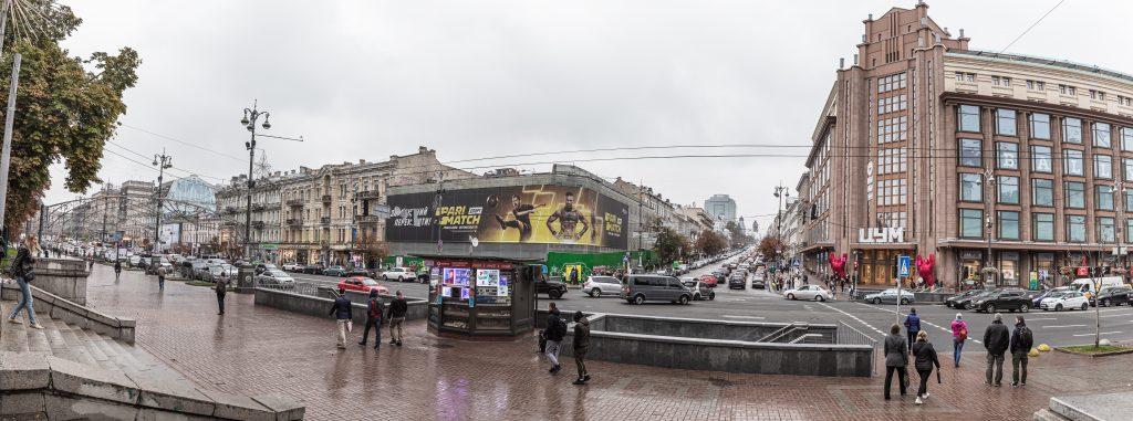 ulice v Kyjevě