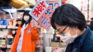 Japonsko: Virus útočí, situace se zhoršuje