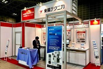 Brněnský výrobce mikroskopů TESCAN expanduje do Japonska