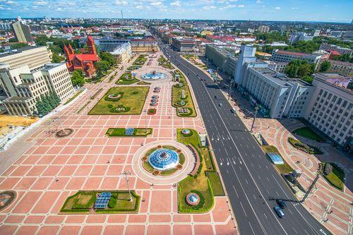 Náměstek Tlapa podpořil české exportéry v Bělorusku
