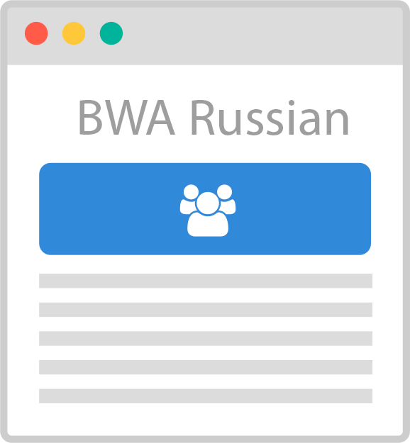 Business Web Admin Russian version