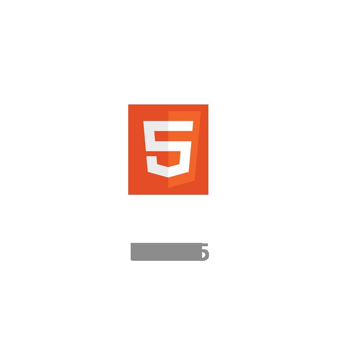 HTML5 help