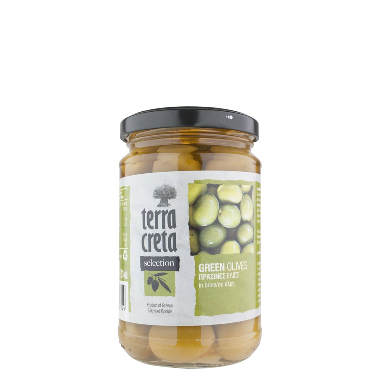 SELECTION GREEN OLIVES 160 Grame