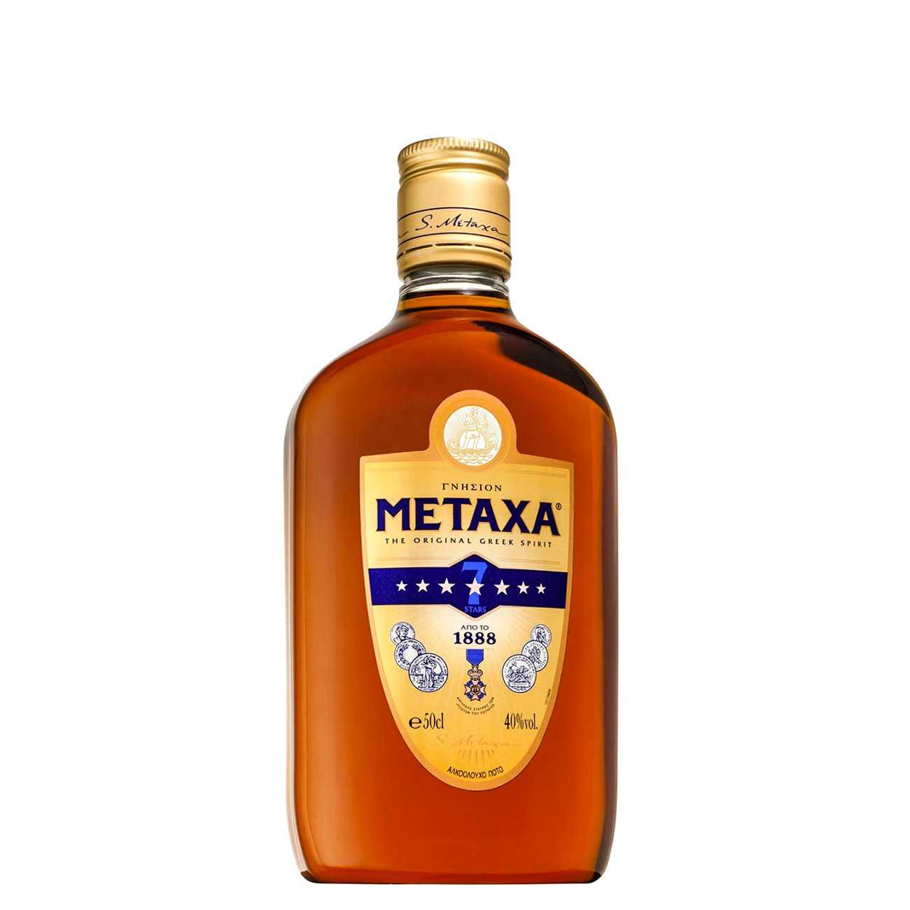 Brandy, 7 STARS 500 ML, Metaxa