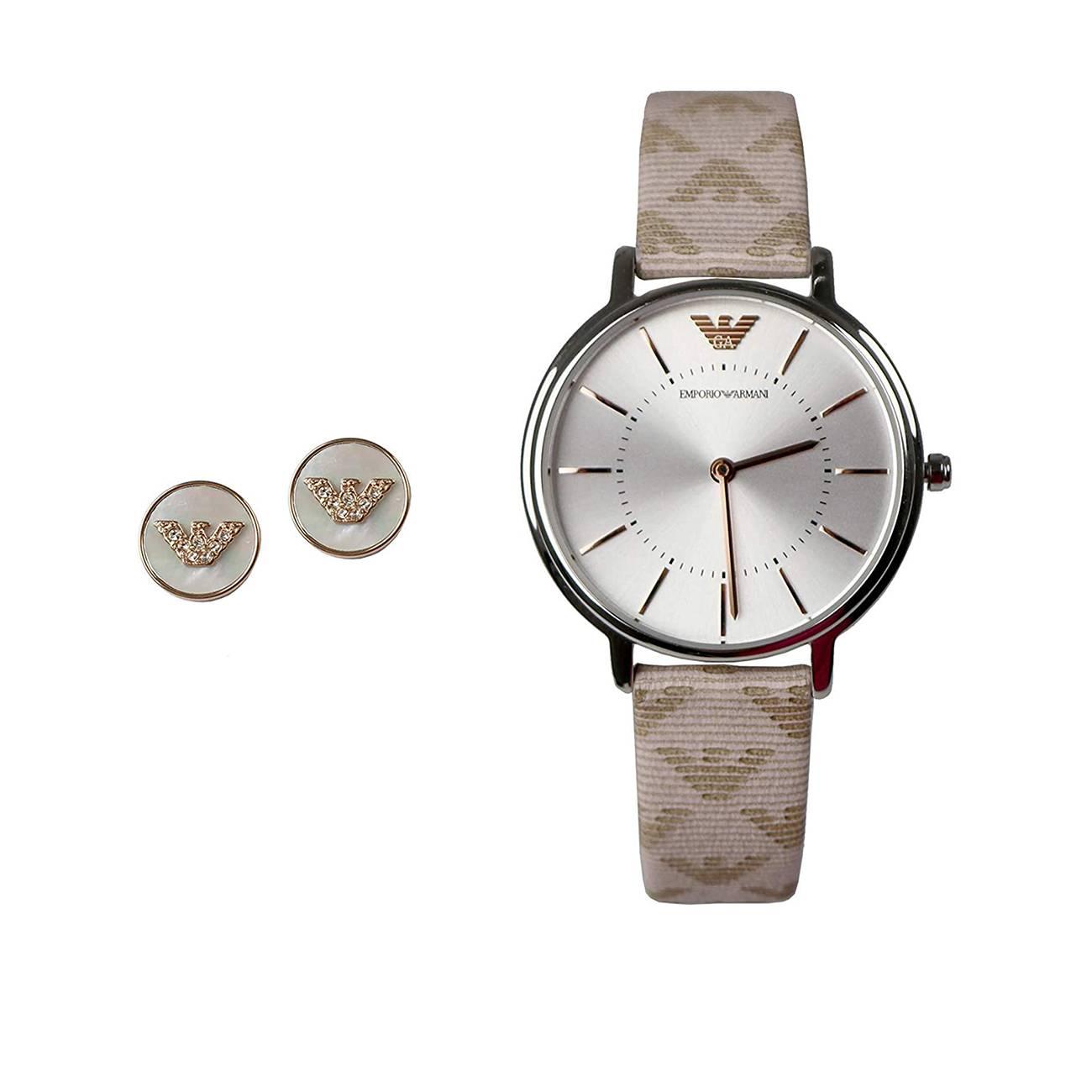 AR80007 Wristwatch Earnings Ladies Gift Set imagine produs