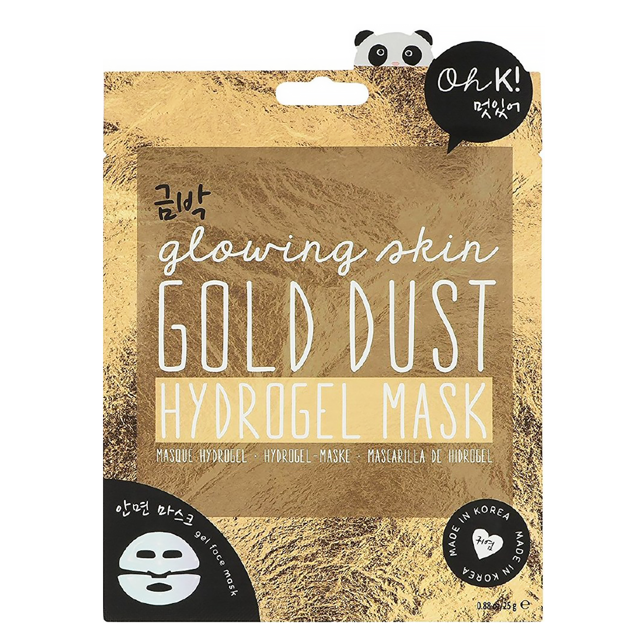 Gold Dust Hydrogel Face Mask 25gr
