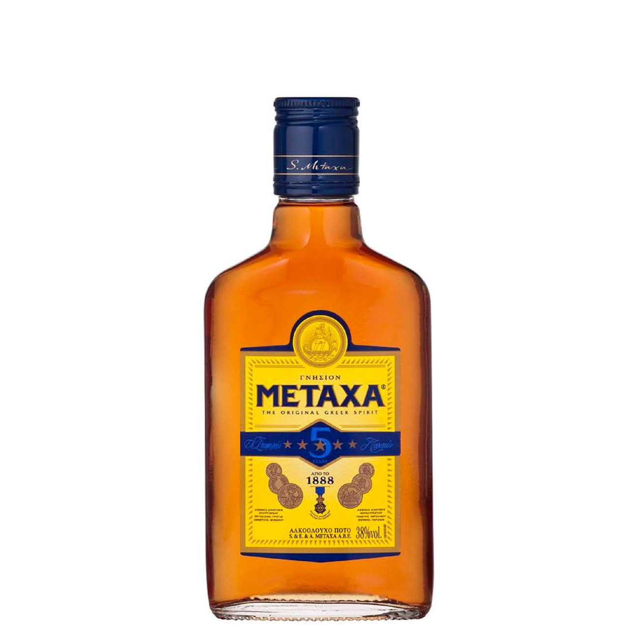 Brandy, 5 STAR 500 ML, Metaxa