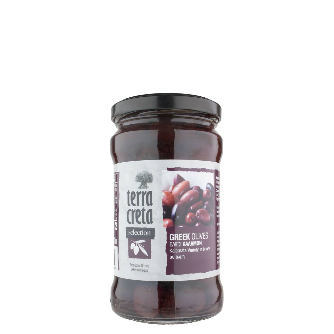 SELECTION GREEK OLIVES KALAMATA 160 Grame
