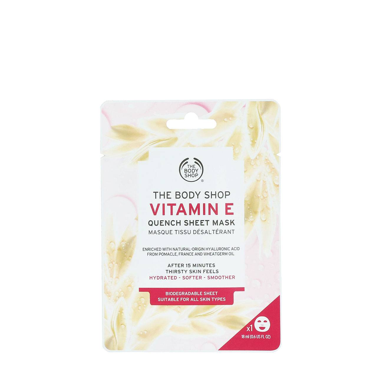 Vitamin E Quench Sheet Mask 18ml The Body Shop imagine 2021 bestvalue.eu