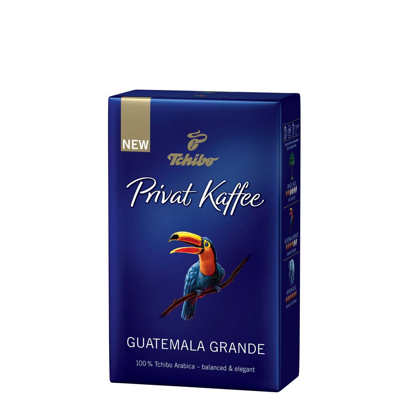 PRIVAT GUATEMALA GRANDE 500gr