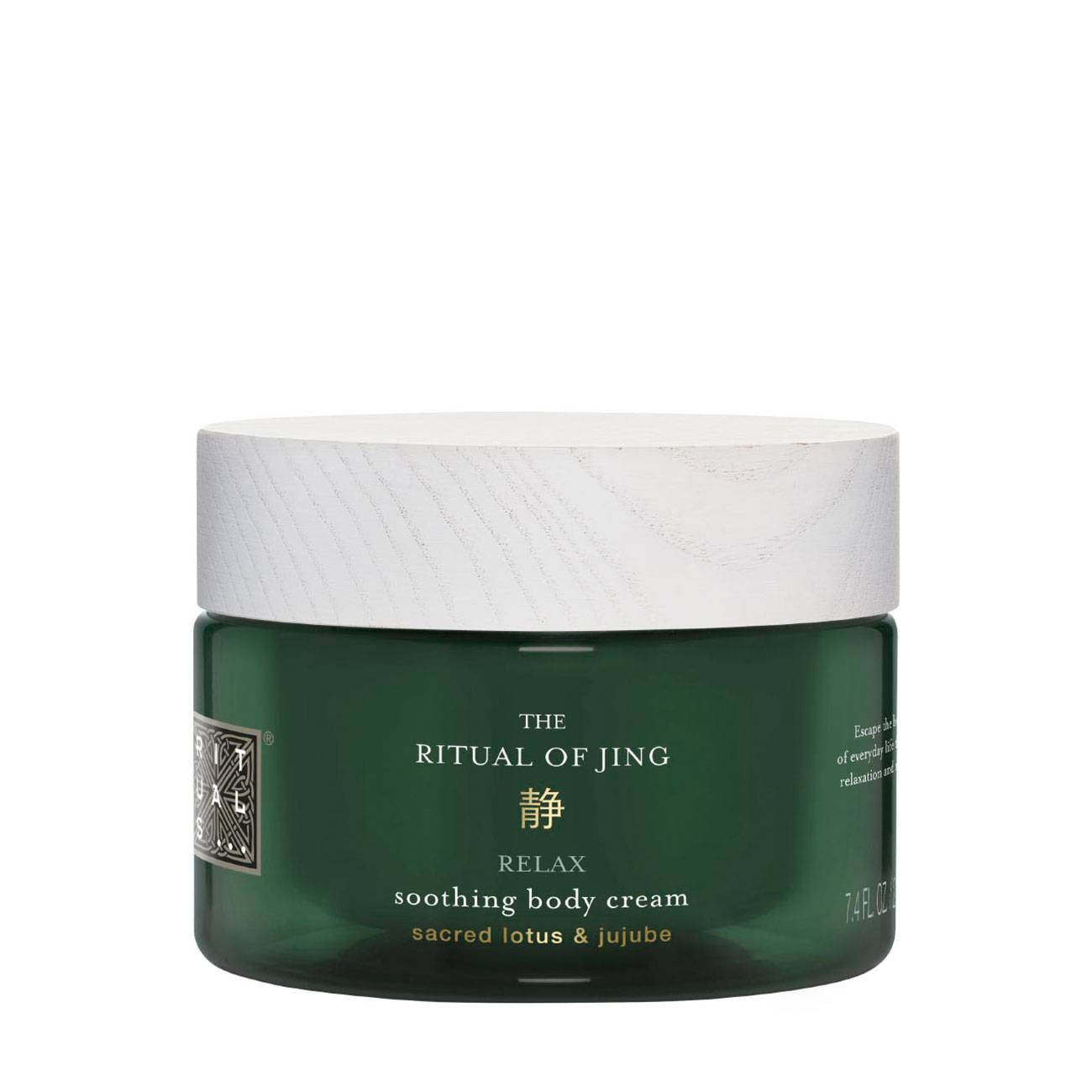 THE RITUAL OF JING BODY CREAM 220ml poza noua