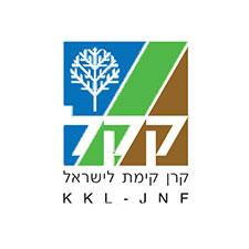 Jewish National Fund (Keren Kayemet L'Yisrael)