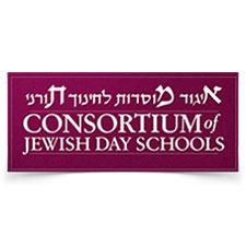 Consortium of Jewish Day Schools