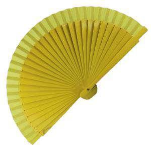Abanico Liso 16 cm - Abanico Liso 16 cm Amarillo Mostaza (Últimas Unidades)