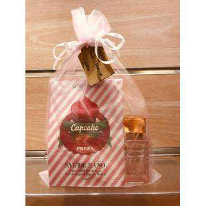 Baño y aromas - PACK perfume y sales de baño Flor de Mayo en bolsita de organza