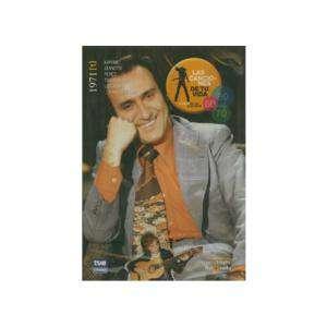 Canciones - Las Canciones de Tu vida - 1971 Vol. 1 (Últimas Unidades)