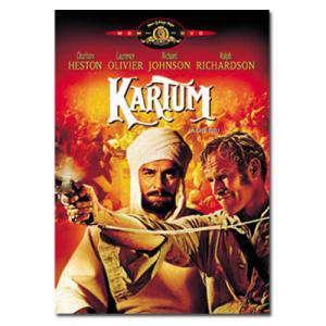 Cine épico - DVD Cine Épico - Kartum (Últimas Unidades)