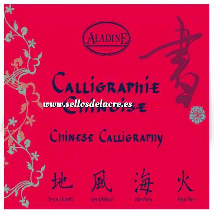 Imagen Útiles de Caligrafía CUADERNO DE CALIGRAFIA CHINA