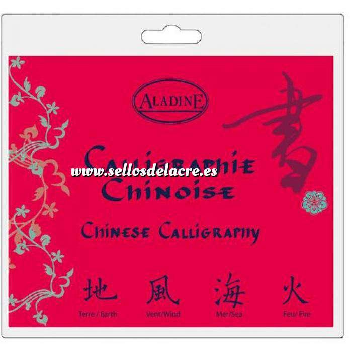 Imagen Útiles de Caligrafía CUADERNO DE CALIGRAFIA CHINA EN BLISTER