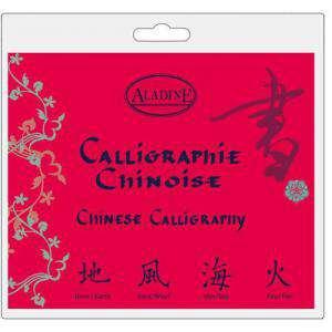 Útiles de Caligrafía - CUADERNO DE CALIGRAFIA CHINA EN BLISTER