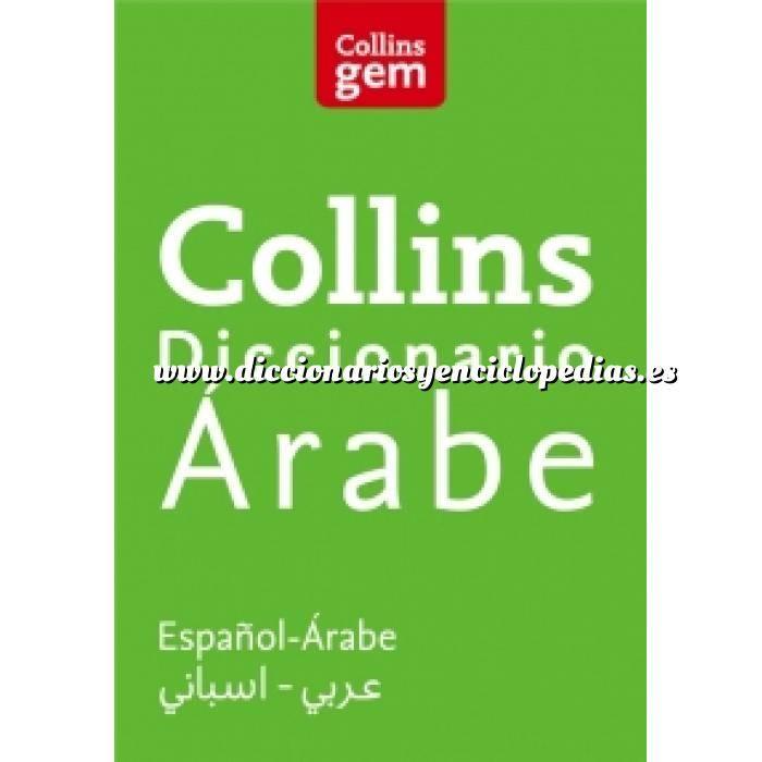 Imagen Diccionarios lingüísticos Diccionario Árabe (Gem) Español-Árabe Árabe-Español