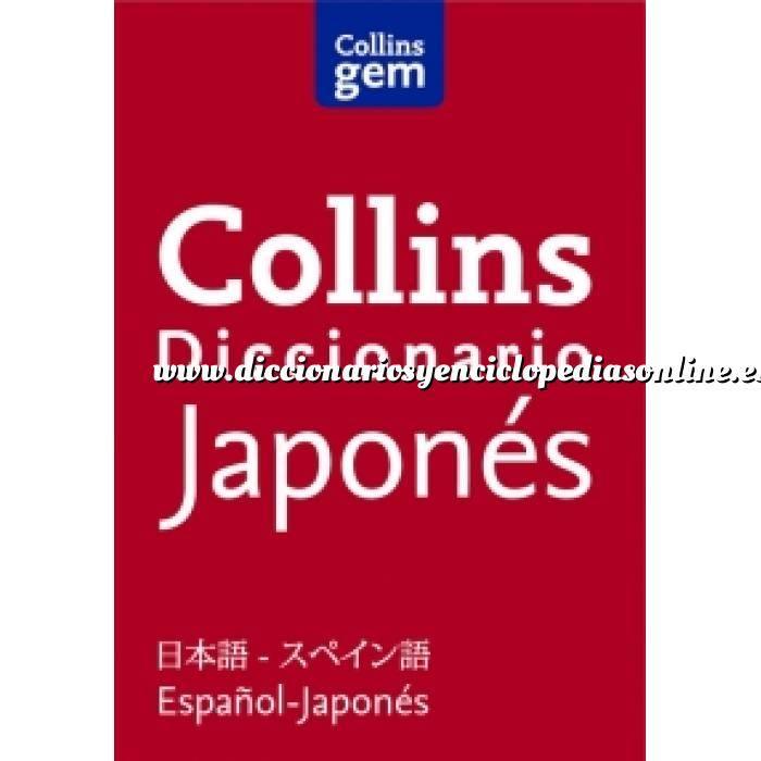 Imagen Diccionarios lingüísticos Diccionario Japonés (Gem) Japonés-Español  Español-Japonés
