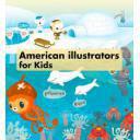 Ilustración - American illustrators for kid