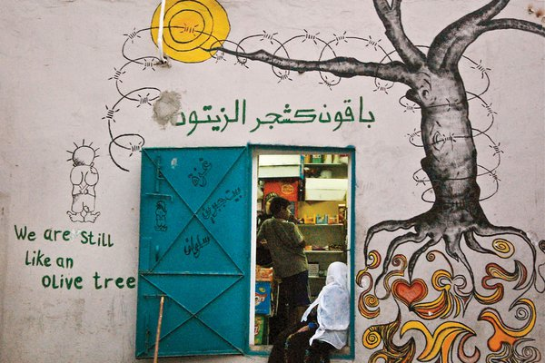Palestine_Ludowitz_02.jpg