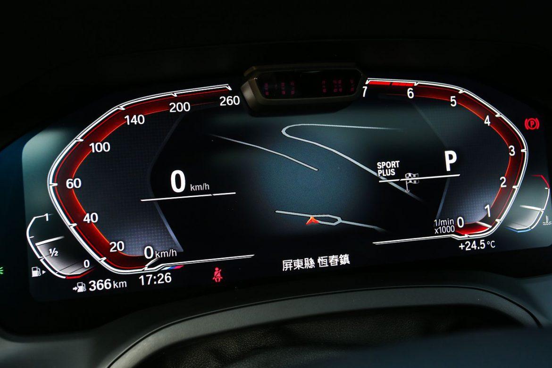回歸操控本色 BMW New 330i M Sport