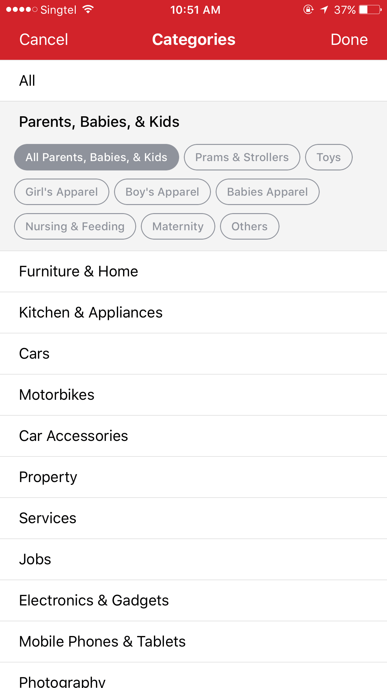 Categories Filter on Carousell for iOS