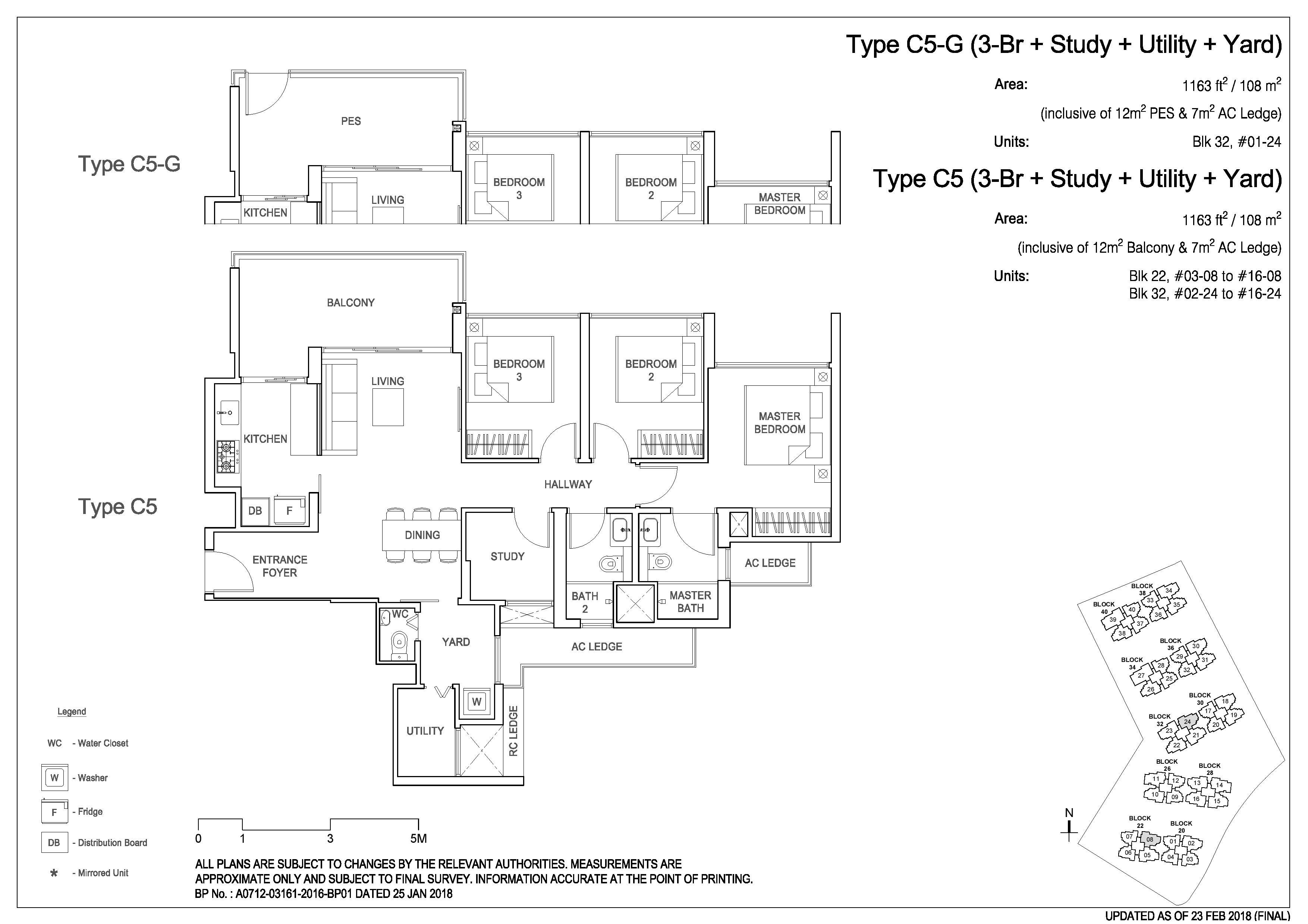 Rivercove 3 bedroom floor plan study yard2