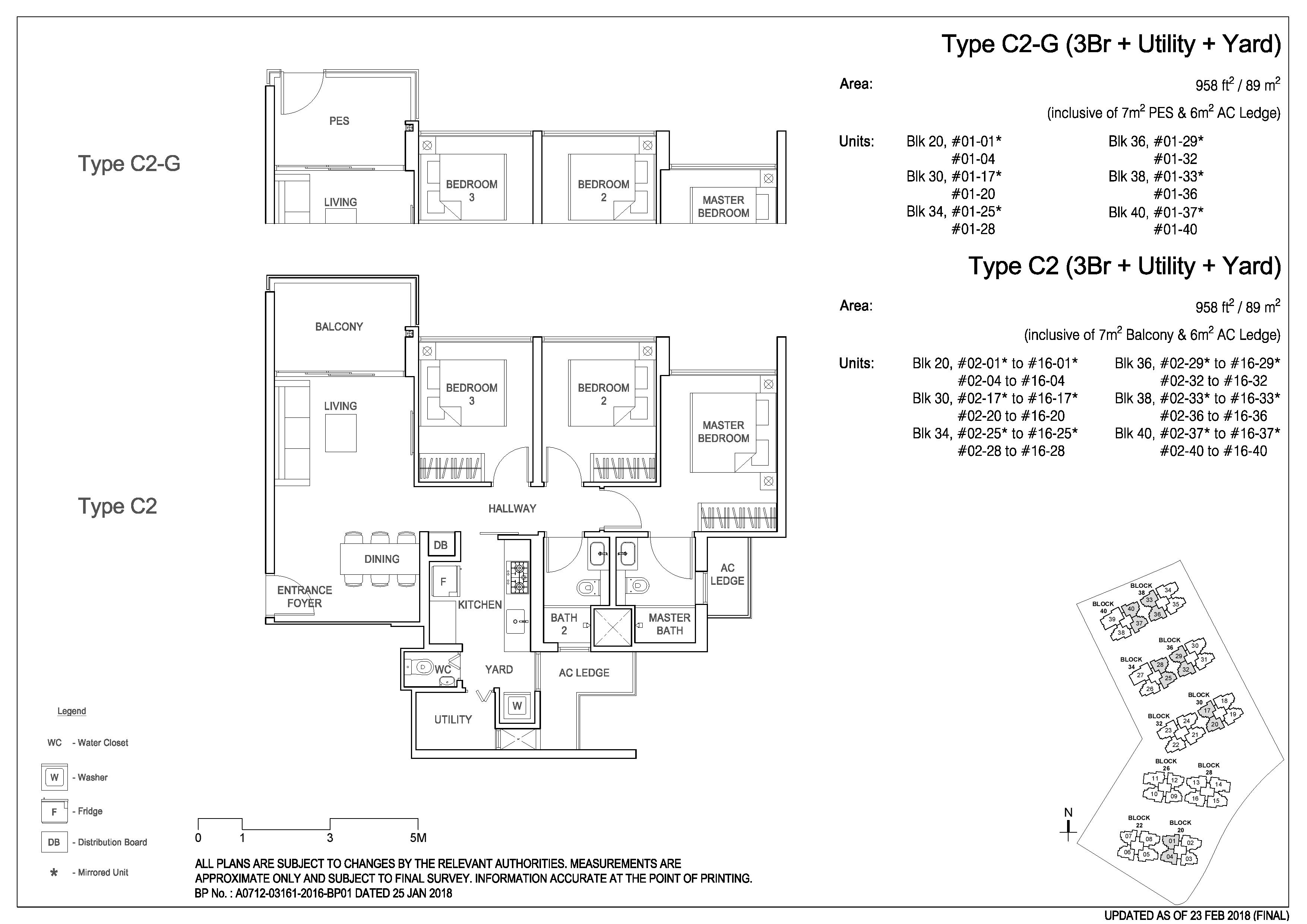 Rivercove 3 bedroom floor plan utility yard