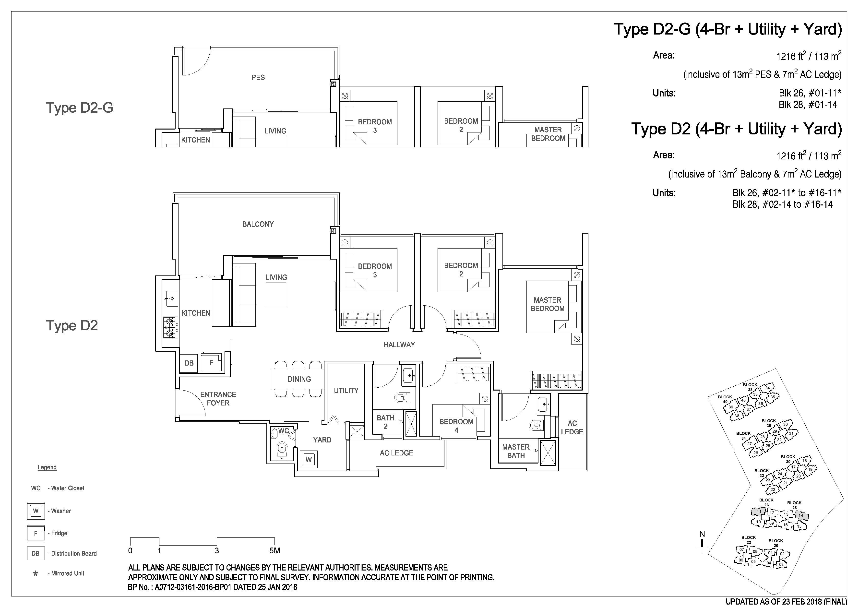 Rivercove 4 bedroom floor plan utility yard