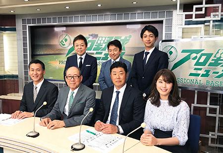 フジ 2021 プロ野球ニュース 開幕直前SP