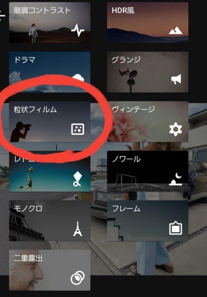 screenshot_20170812-233941