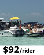 INTRACOASTAL SANDBAR CRUISE