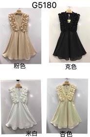 GD GOLDEN DAYS ruffled dress