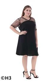 H3 lace dress