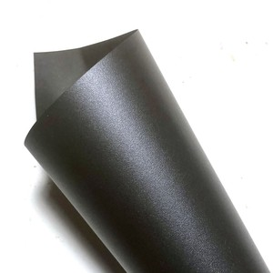 LUNAR MINI BLACK 120gr 72x102cm FAVINI