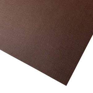 CLASSY COVERS TELATO (TT) MARRONE 120gr 72x102cm}