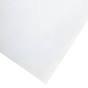CLASSY COVERS GLOSSY TELATO (TT) BIANCO 125gr 72x102cm
