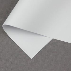 EXTRA PRINT LUXURY BIANCA 140gr 70x100cm APP (ASIAN PULP PAPER)