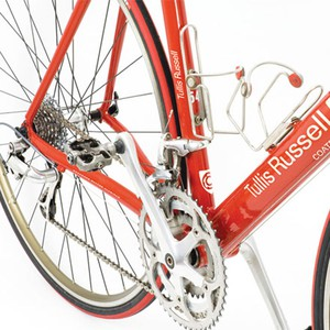 BICYCAL 170gr 50 x 70cm TULLIS RUSSELL