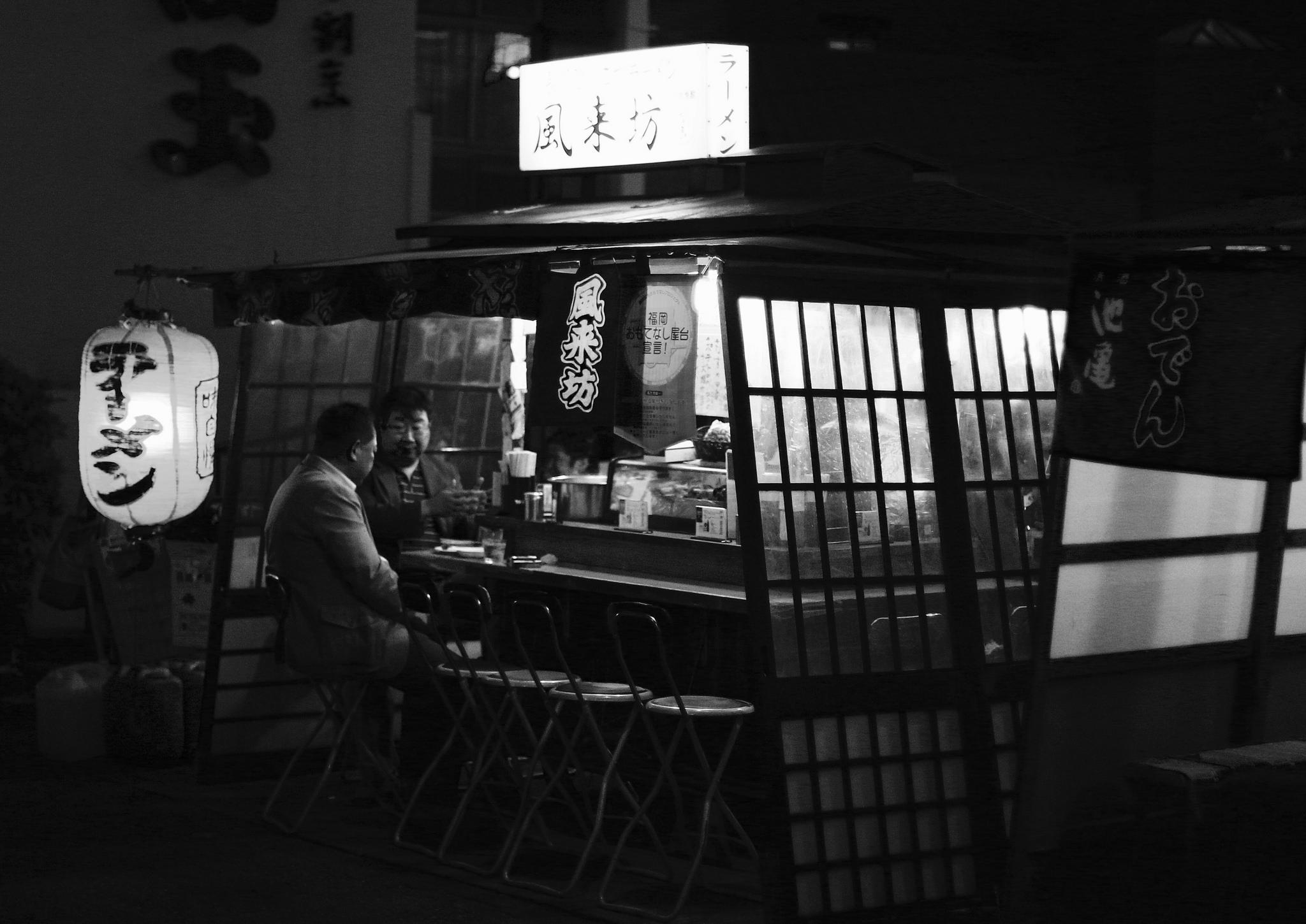 Restaurant japonais en noir et blanc
