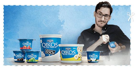 Coupon pour yogourt OIKOS
