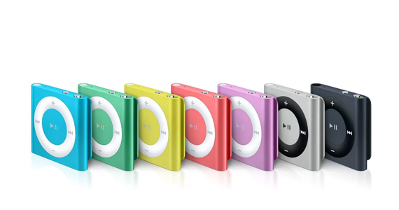 Gagnez 1 des 25 iPods ou une machine Slush Puppie