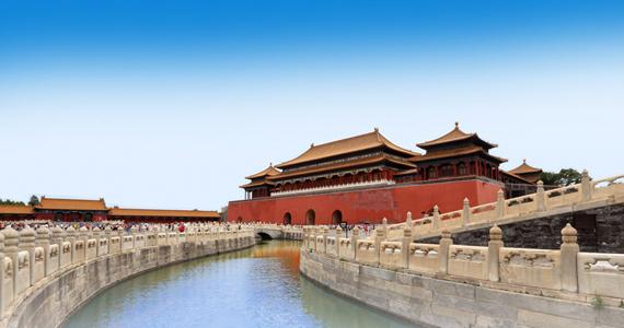 Gagnez un super voyage en Chine!