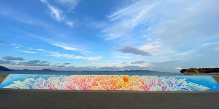 """Breakwater Art: """"Heavenly Flower"""""""
