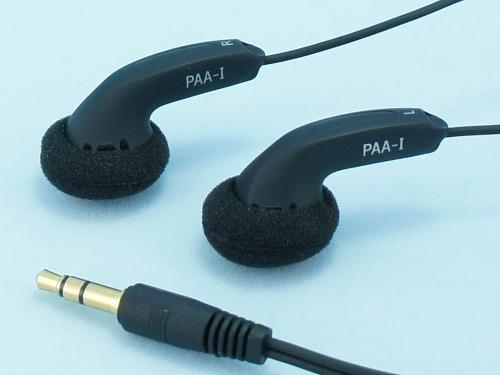358547076_PAA-1B.jpg
