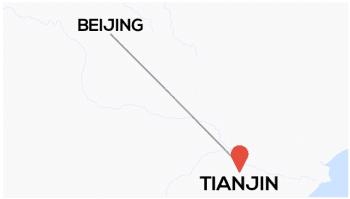 Beijing toTianjin